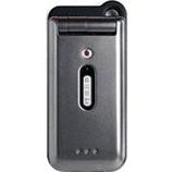 Débloquer son téléphone sharp SX313
