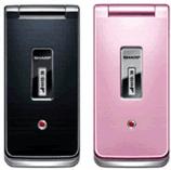 Débloquer son téléphone sharp SX633