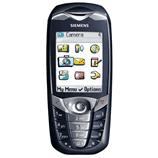 Débloquer son téléphone siemens CX70 Emoty