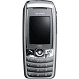 Débloquer son téléphone siemens CX75