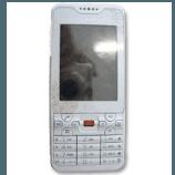 Débloquer son téléphone sony-ericsson G702