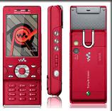 Débloquer son téléphone sony-ericsson W995i