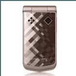 Débloquer son téléphone sony-ericsson Z555