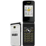 Débloquer son téléphone sony-ericsson Z780