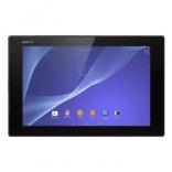 Débloquer son téléphone sony Xperia Z2 Tablet