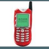 Débloquer son téléphone soutec SC3988