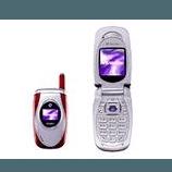 Débloquer son téléphone vk-mobile VG207i