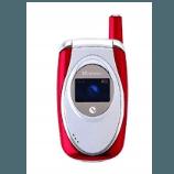 Débloquer son téléphone vk-mobile VK330