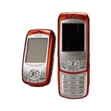Débloquer son téléphone vk-mobile VK610