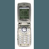 Désimlocker son téléphone Withus WCE-200