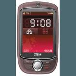Débloquer son téléphone zte GX670